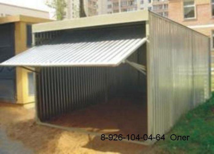 Дать объявление о продаже тент укрытие для авто доска объявлений г городище пензенской области
